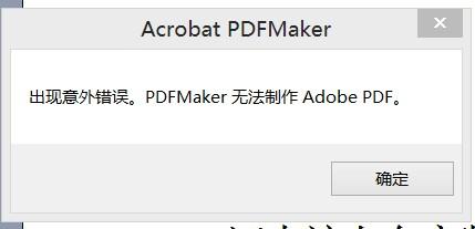 """圖片優化:photoshop的""""存儲為web所用格式R"""