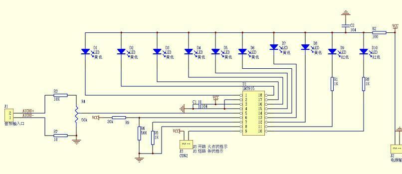 电路图中的音频输入可以直接接在扬声器两端吗