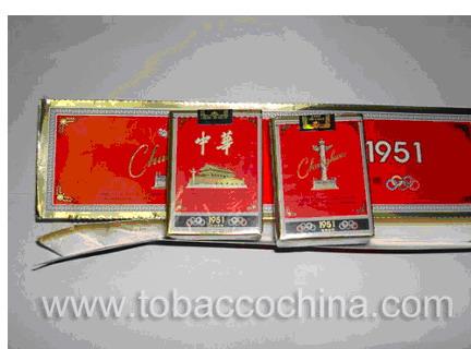 中华1951多少钱一包_软小包中华20支装多少钱一包.听说是内部专供 是吗?下图