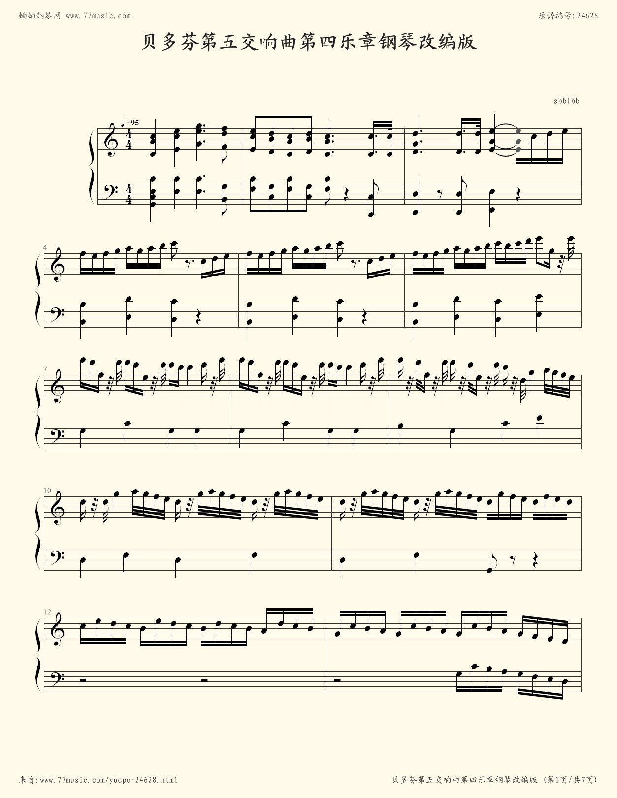 尤其是钢琴奏鸣曲.