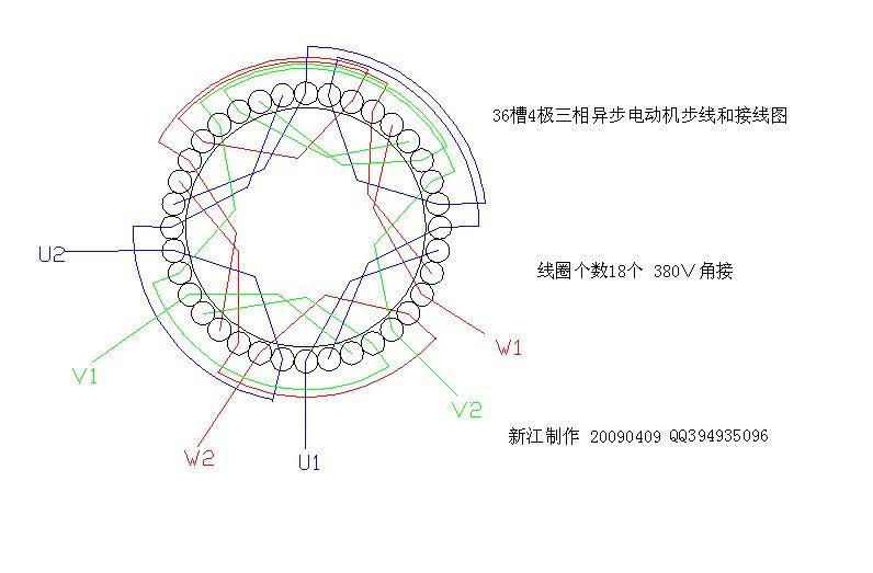 三相四级36槽交叉式异步电动机接线方式
