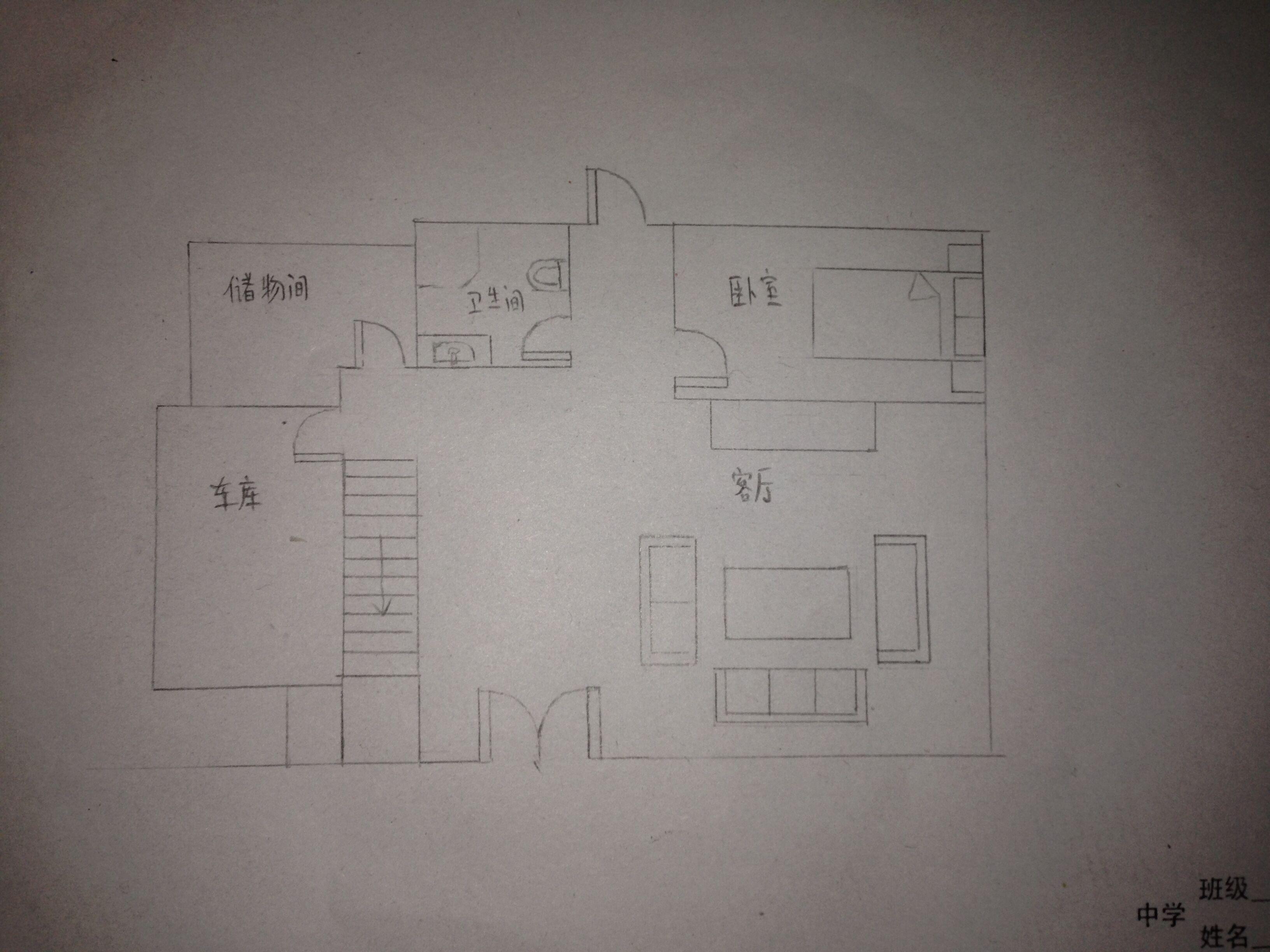 谁能帮我看看这个大概样子房屋平面图怎么改?图片