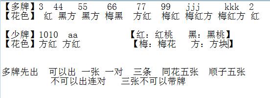 智商250歌曲数字简谱
