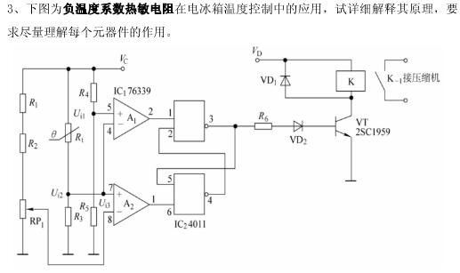 温控电路_负温度系数热敏电阻在电冰箱温度控制中的应用电路图