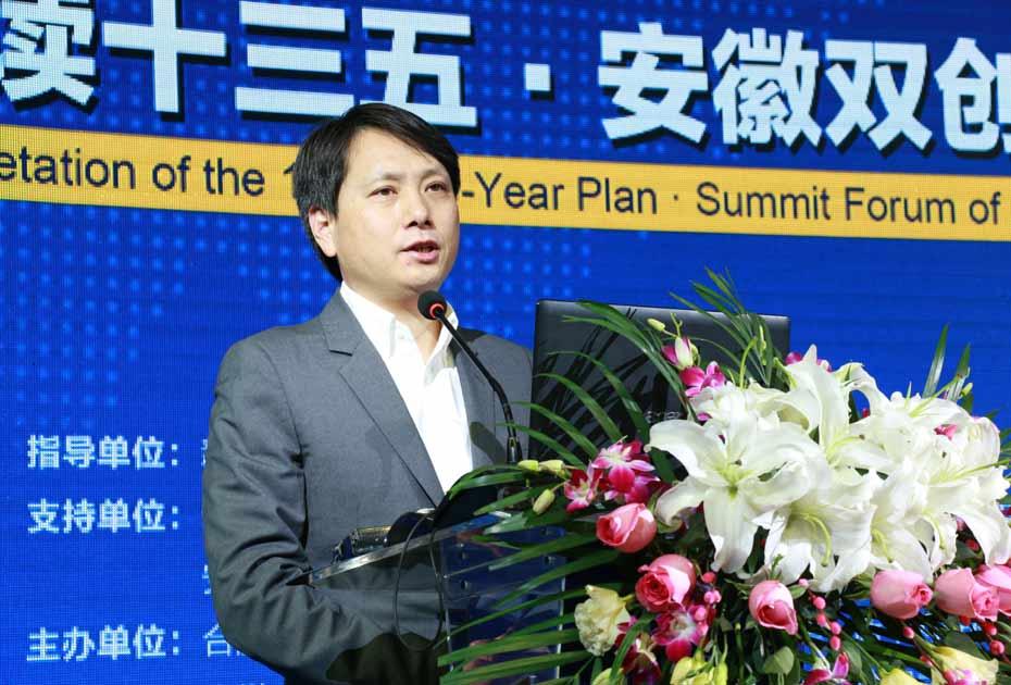 安徽中环投资集团公司的董事长致辞