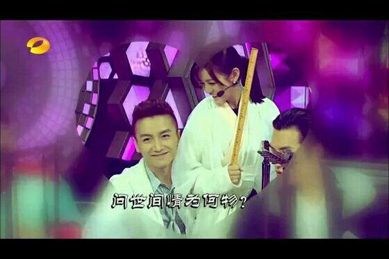 陈妍希和陈晓的合照可爱的