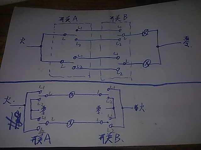 双控开关想控两个灯不知道怎样拉线求图解有图片上面哪两个右逝分别l