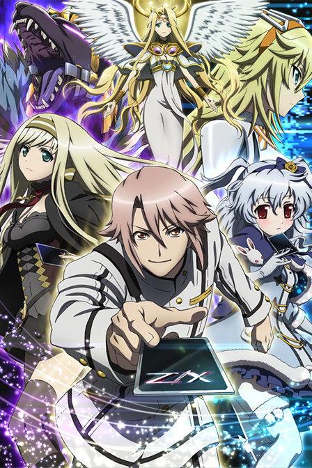 sprite公司发售的成人恋爱冒险游戏,于2012年7月在日本tbs电视台开始