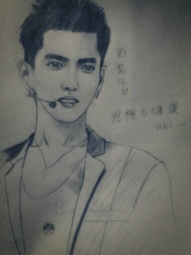 谁有exo吴亦凡的手绘图片