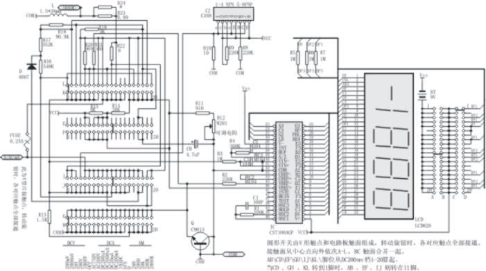 dt830b万用表电路图