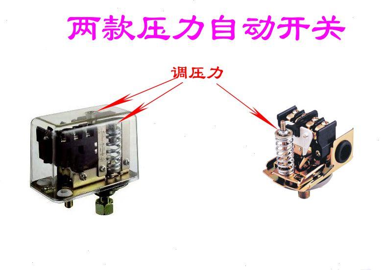 空压机每次打到8个气压的时候,电动机就显得很费力,转图片