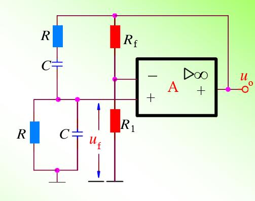 rc振荡电路有没有输入