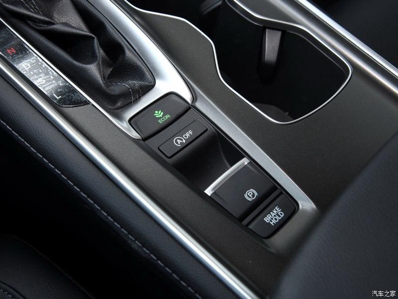 十代雅阁有电子手刹和自动驻车吗