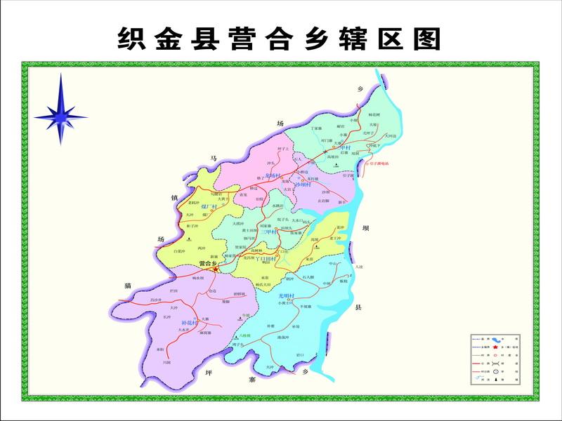 织金县人口有多少_带编制47人,大专以上,织金县 赫章县事业单位公开招考