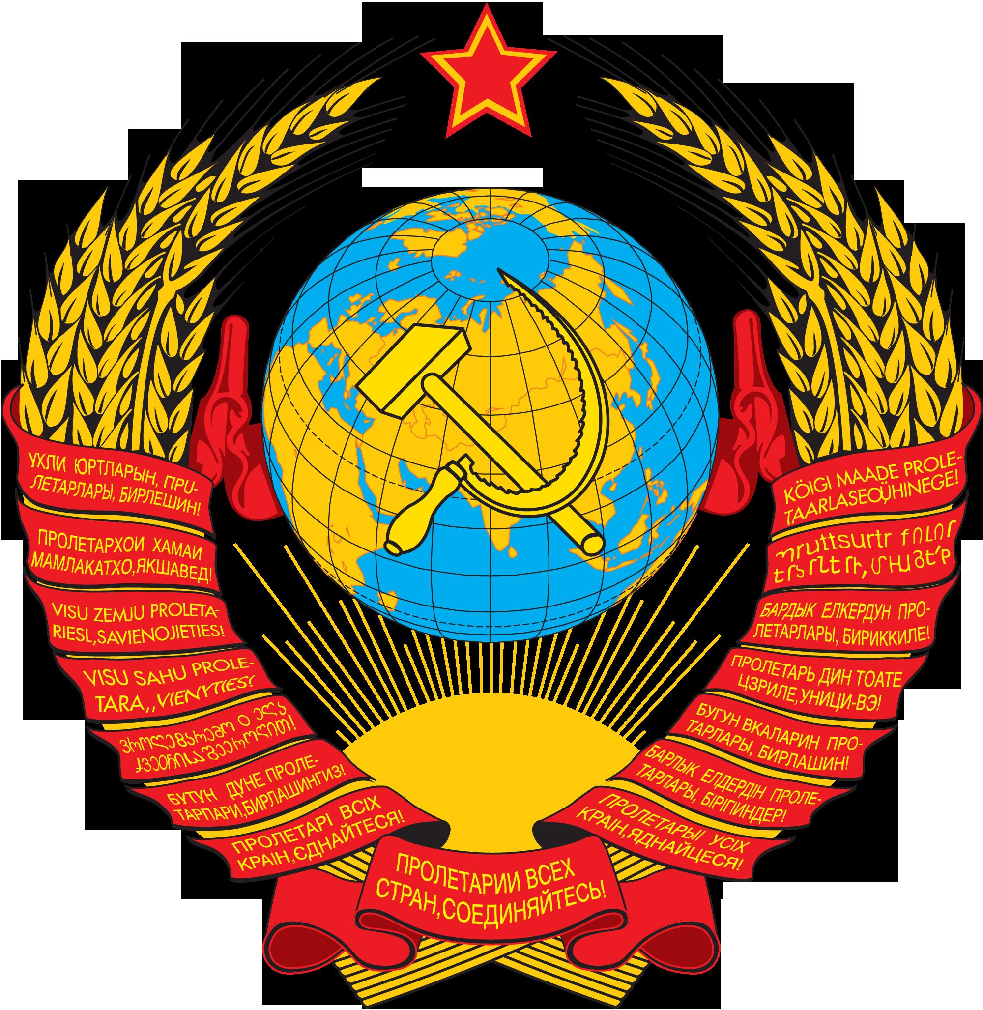 1,《苏维埃社会主义共和国联盟国旗国徽法》经全苏第十六届最高图片