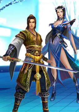 求一张男女剑客一起的封面!女的要帅气或者霸气