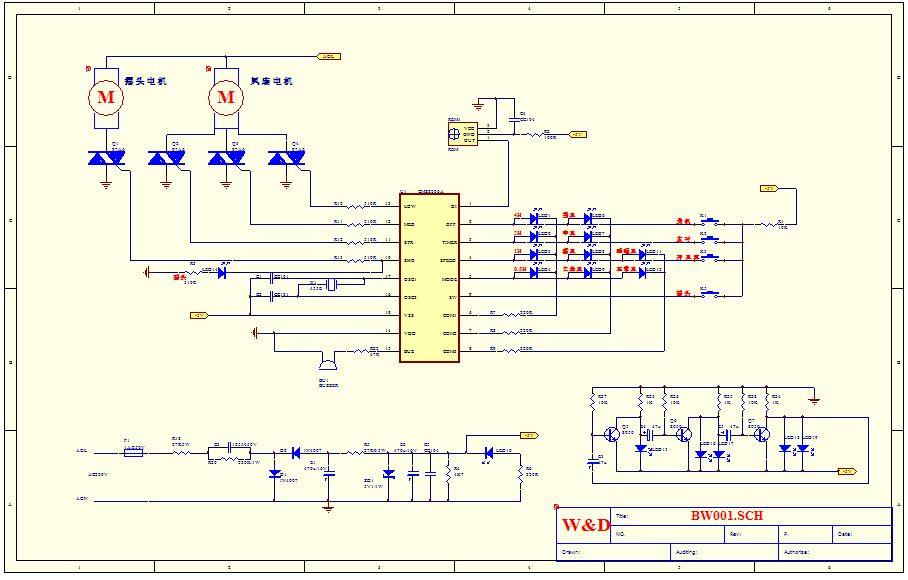求51单片机控制电风扇电机转速的电路