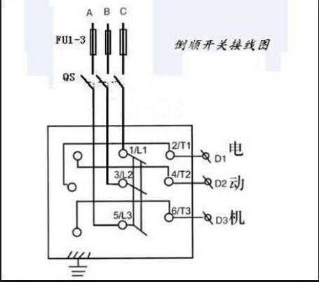 hz10组合开关接线图 我接电动三轮 控制两组电瓶的使用 一组在用 一组