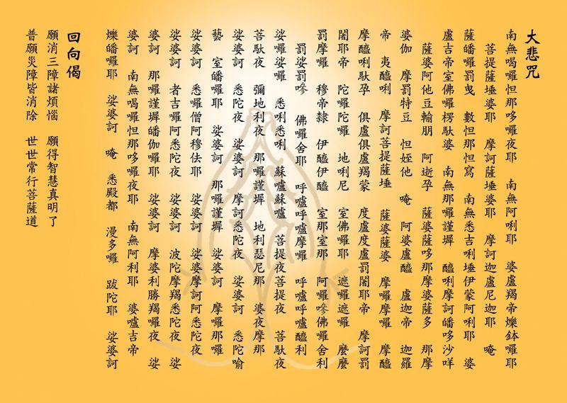 书法 书法作品 800_569图片
