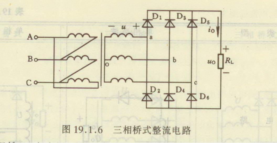 求三相桥式整流电路图