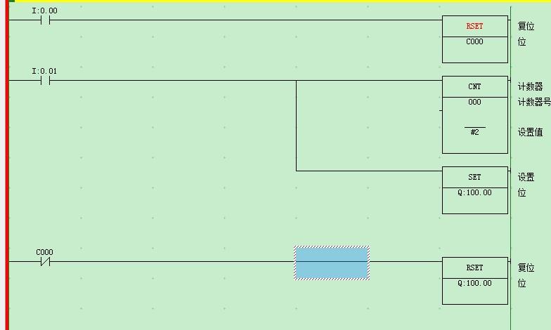 欧姆龙plc,型号cp1e.计数器使用时,要先复位,可我复位图片