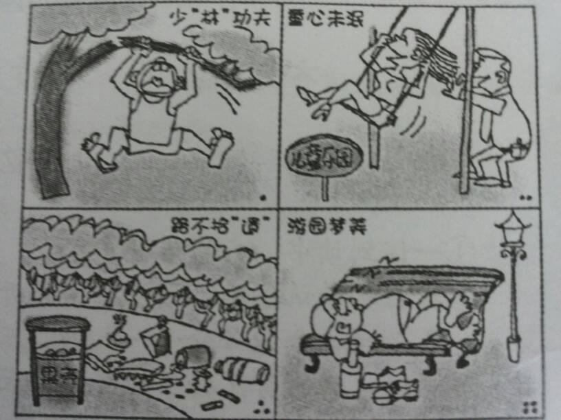 男孩秋千背影简笔画