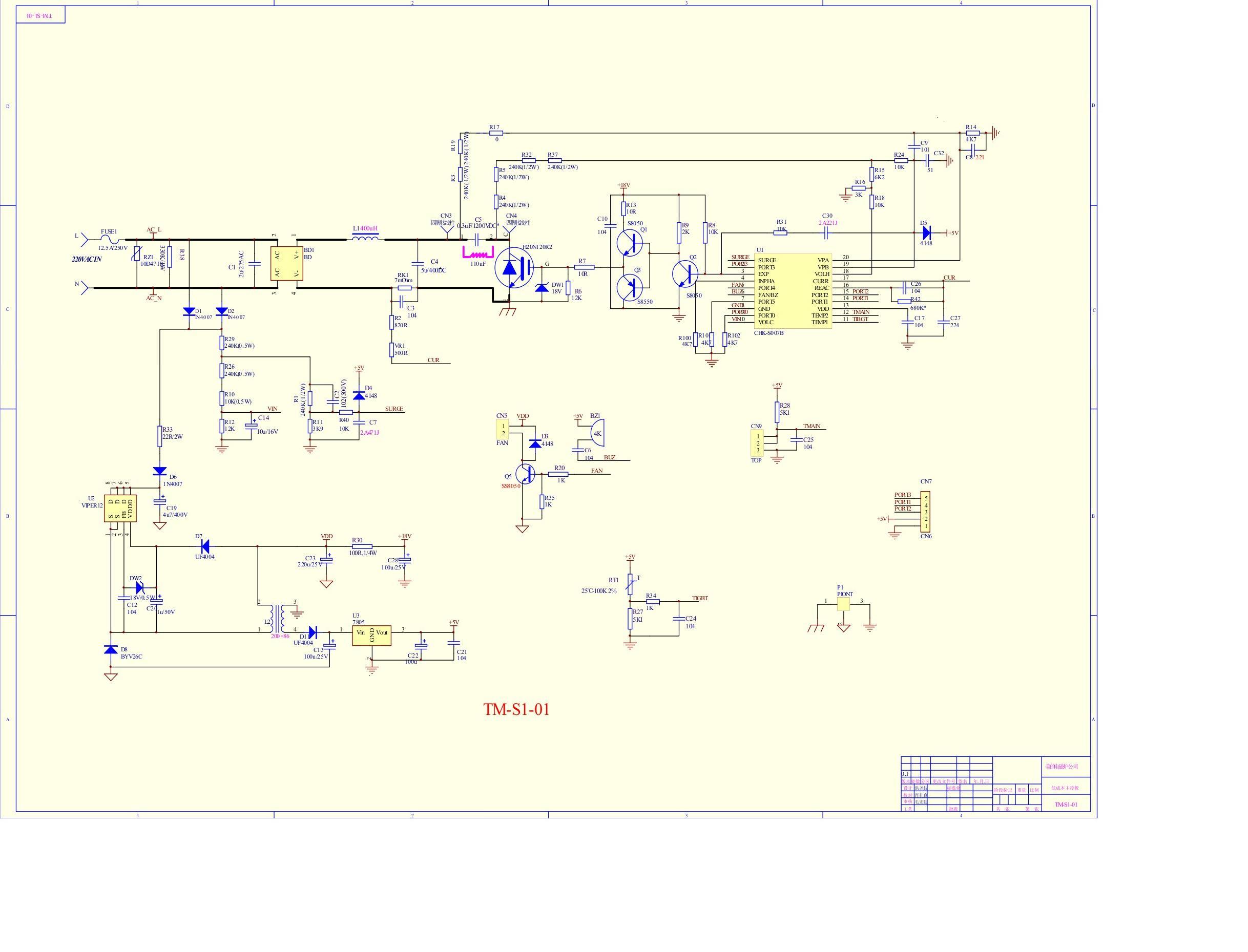 美的电磁炉:谁有美的sk-2101电磁炉电路图给上传一张