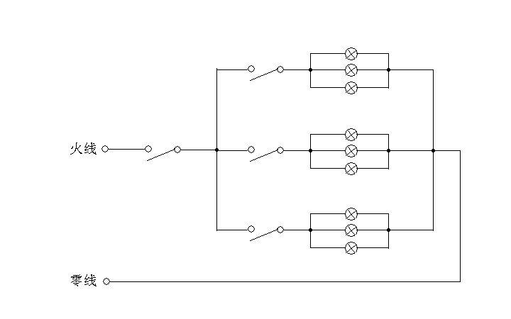 每个开关只控制3只日光灯,一个开关控制所有灯,画出对应的电路图