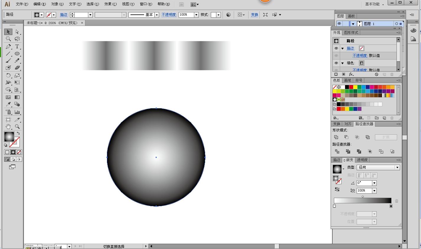 ps把图片变成圆形步骤