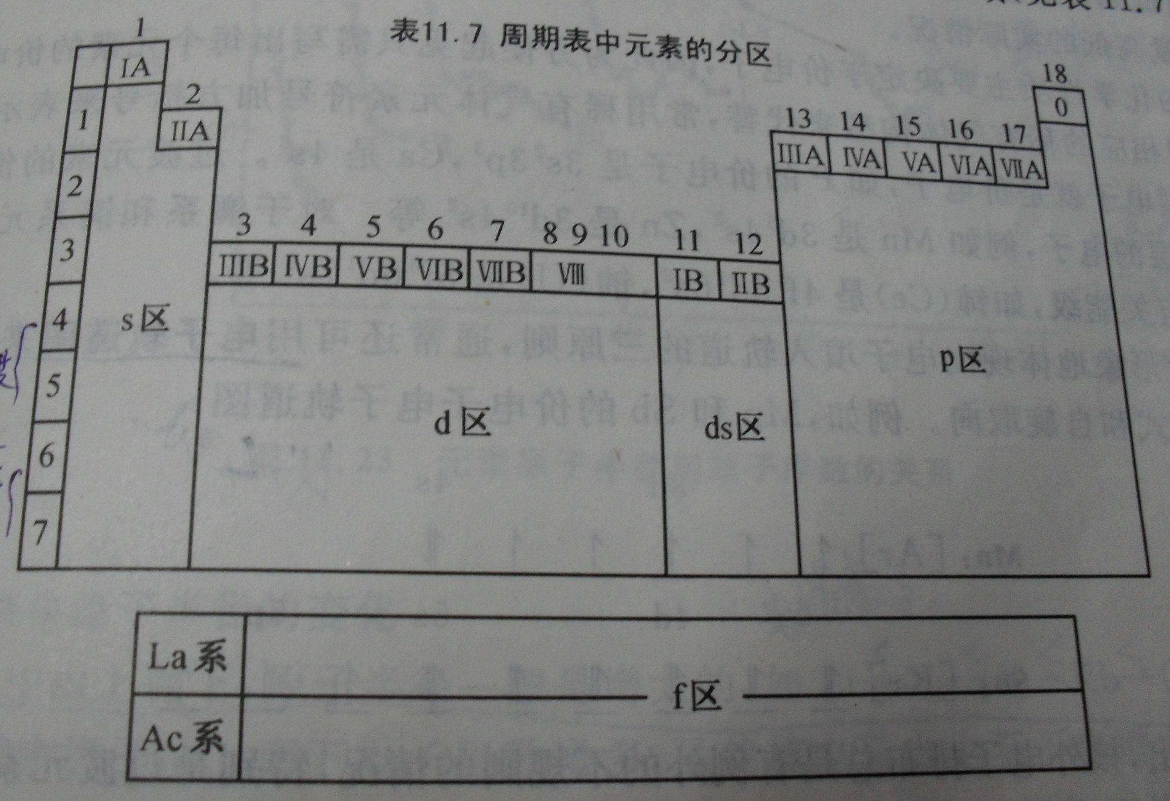 ds1666电路图