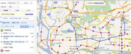 广州汽车站到广州火车东站,做地铁怎么做,是不是,二号