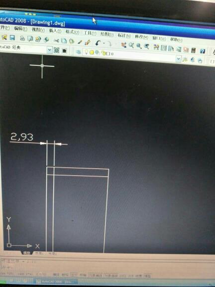 CAD我偏移的标注是3偏移设置后完成vba距离cad线型图片