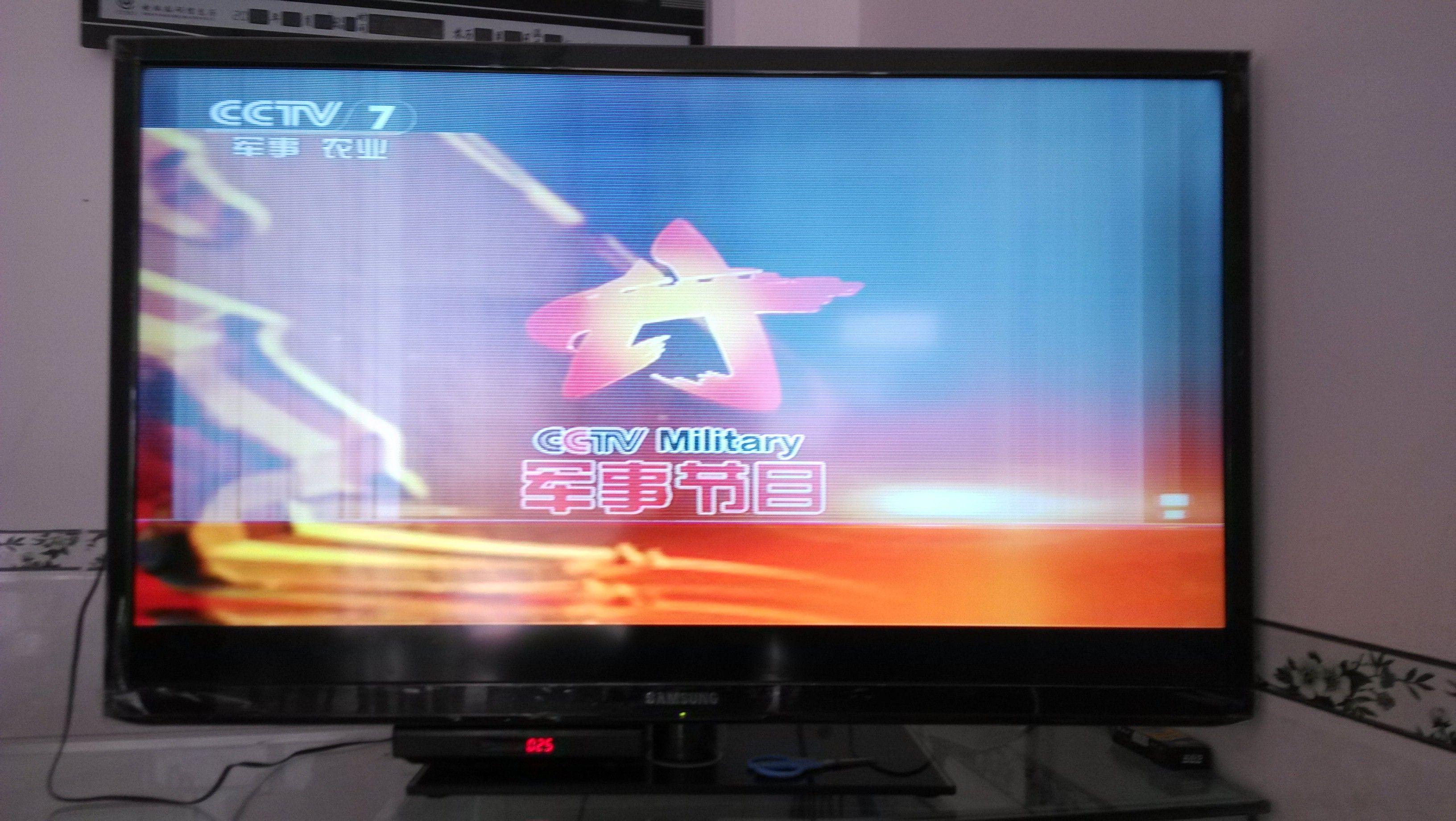 液晶电视一半正常一半花屏