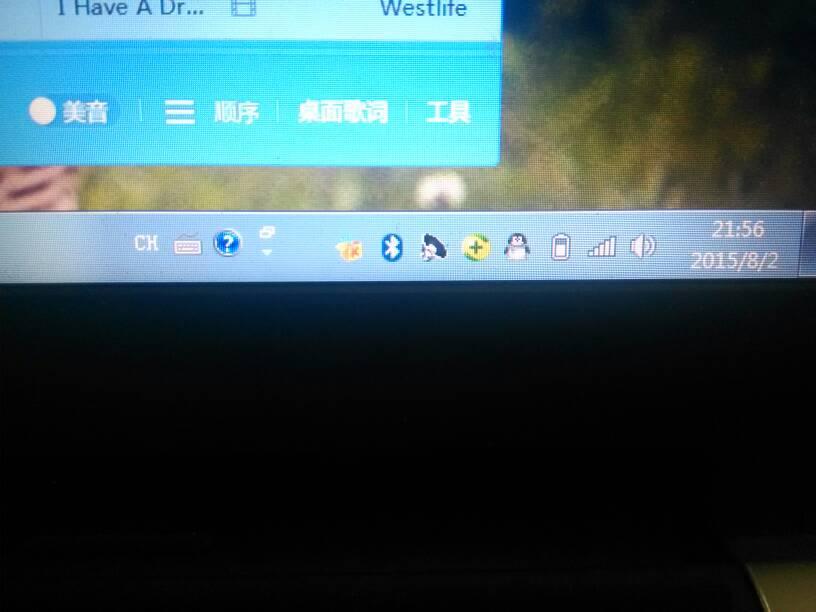 qq和360怎么了_怎么了,360安全卫士能登,搜狗浏览器能登,yy语音也能登录,但是qq登不
