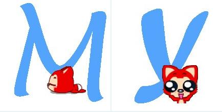 �zf���%���y`m���_帮忙做个qq炫舞透明字y和m两个字母,好看点个性点,谢谢了