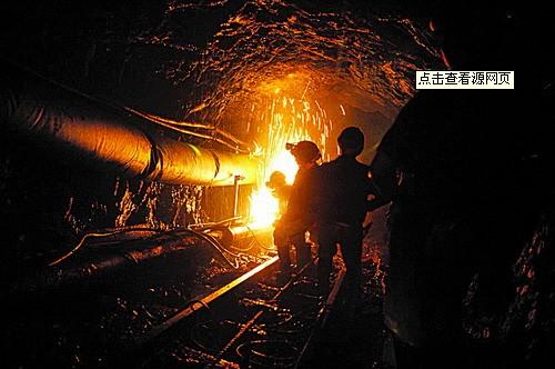 历史上最严重的一次煤尘爆炸发生在1942年日本侵略者统治下的本溪煤矿