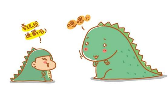 有一种很可爱的漫画小恐龙,谁有这它的图片?