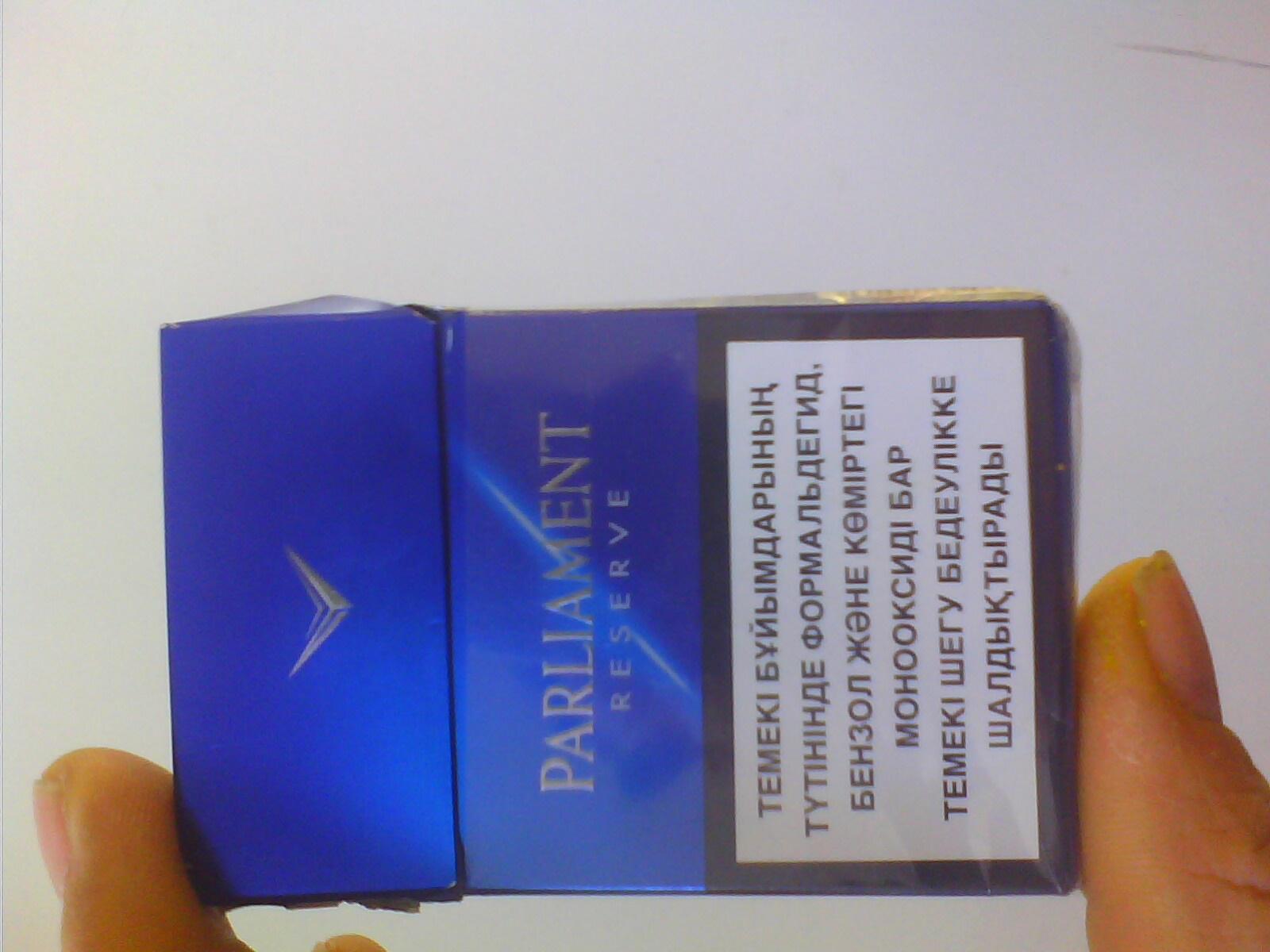 四川中烟我的梦香烟
