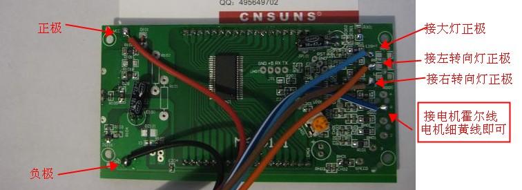 我买了个液晶电动车仪表可不懂接线您能帮助下吗
