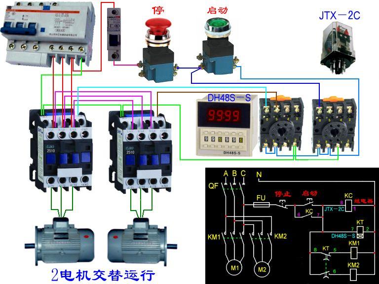 请问在一个电路图中有两个接触器,两个热继电器,带一个时间继电器控制