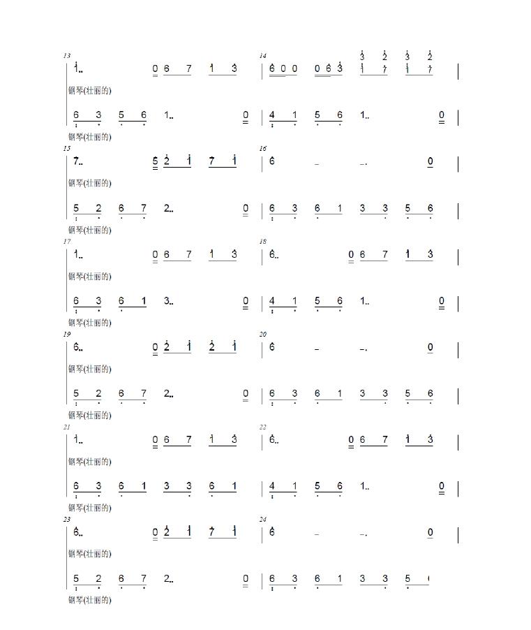 夜的钢琴曲五简谱