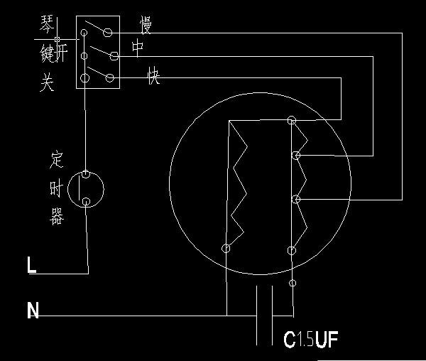 电风扇电机接线图