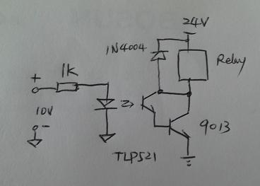 电压接光耦tlp521,输出接npn三极管9013驱动24v继电器` 求张电路图