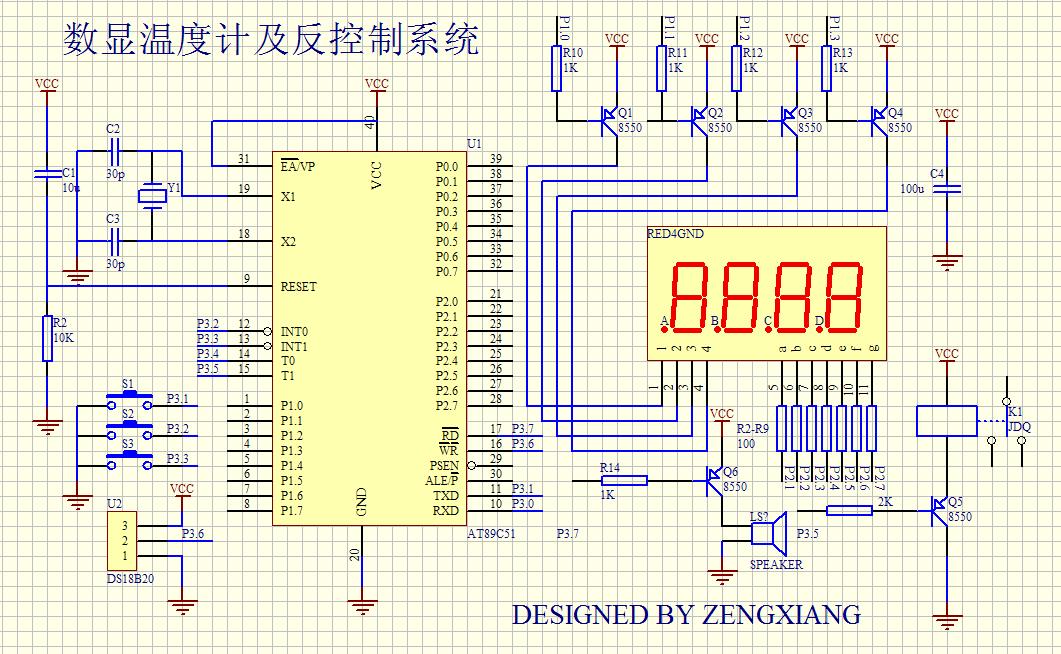 求数码管显示的温控电动机51单片机c程序