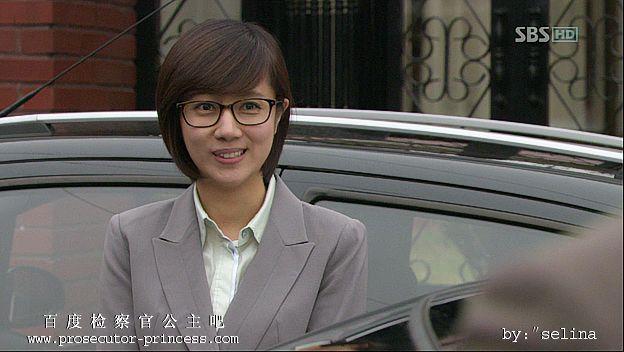 《检察官公主》里贞检察官的发型