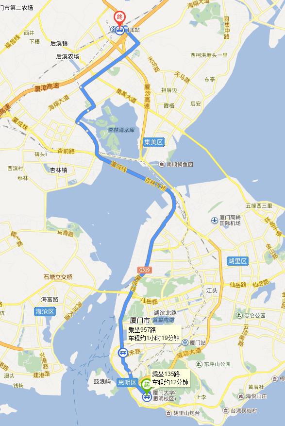 最快的公交路线:, 厦门大学到厦门北站坐什么公交车快