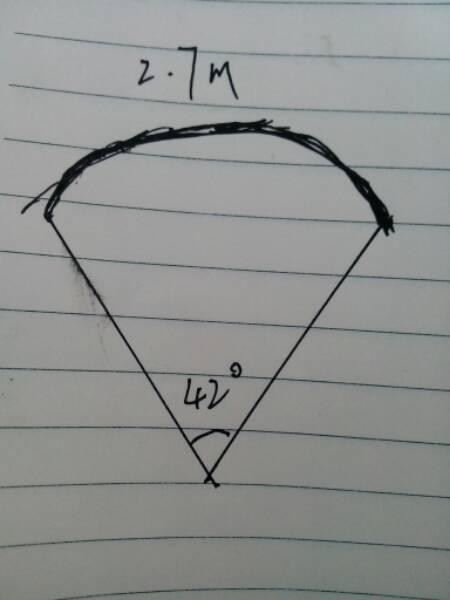 如图,知道圆弧长2.7米,圆心角度42°怎么确定圆心和啊