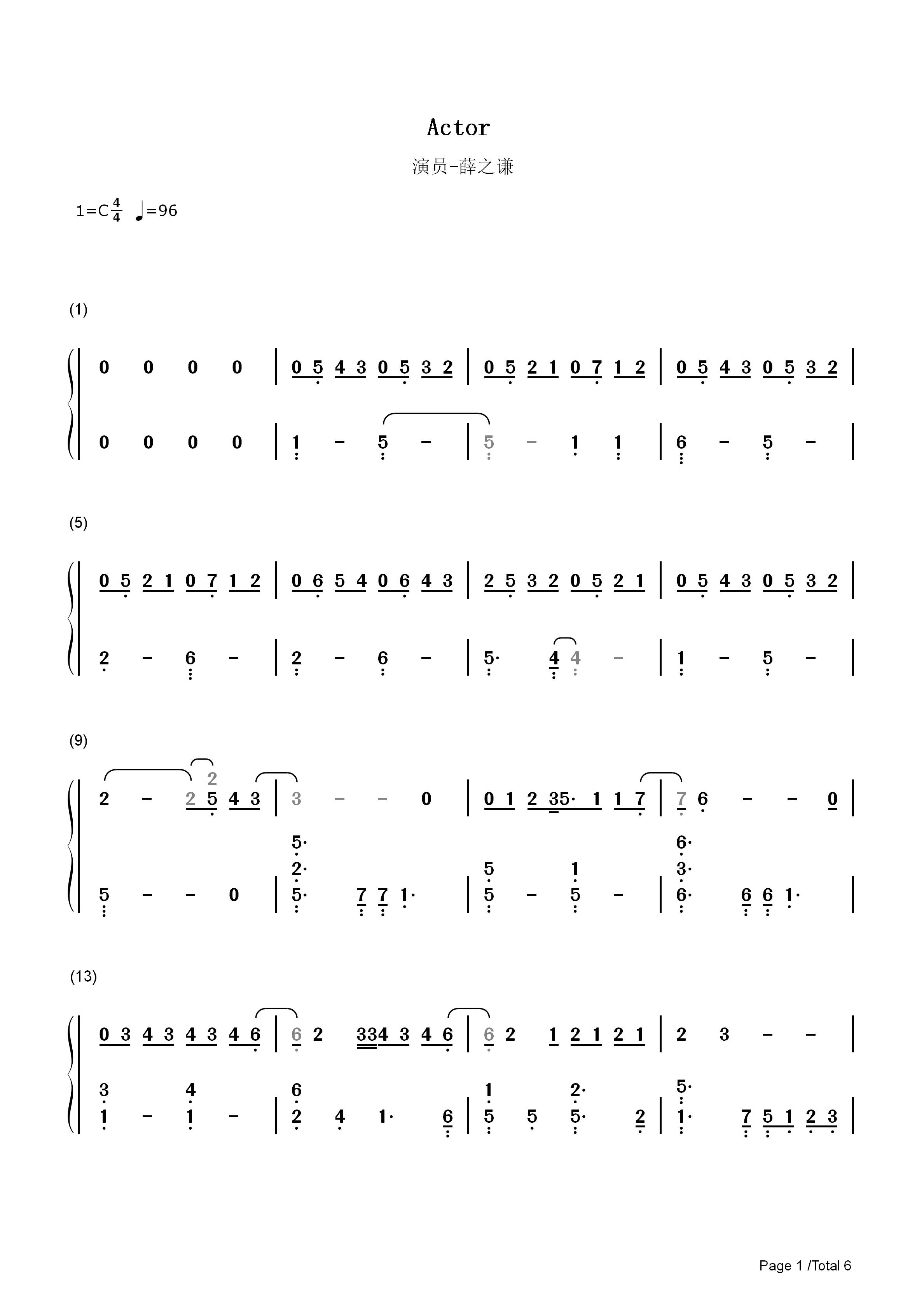 薛之谦 演员 钢琴简谱 不要五线谱