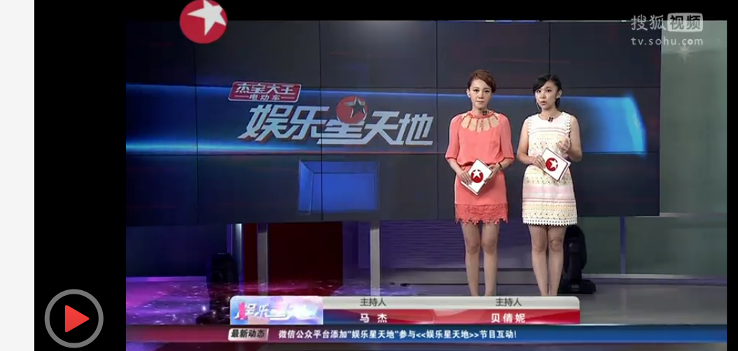请问哪位知道娱乐星天地这位女主持的红色裙子是什么牌子的 哪里有卖