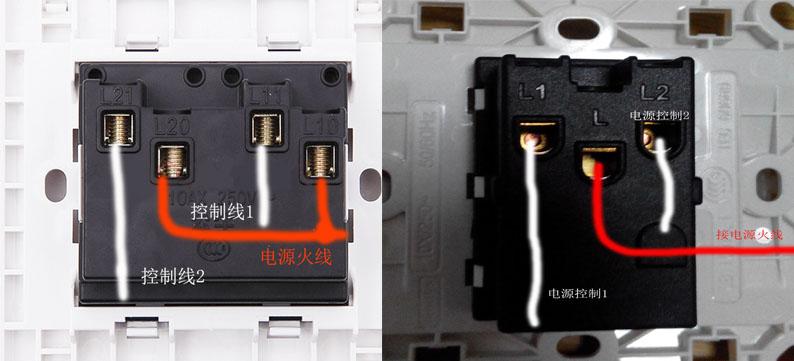 二灯二控开关接线图图片